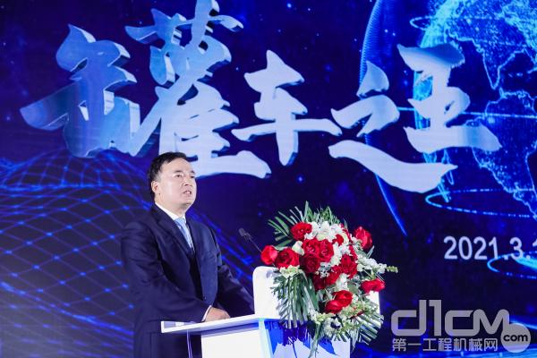 中集瑞江总经理王柱江发言
