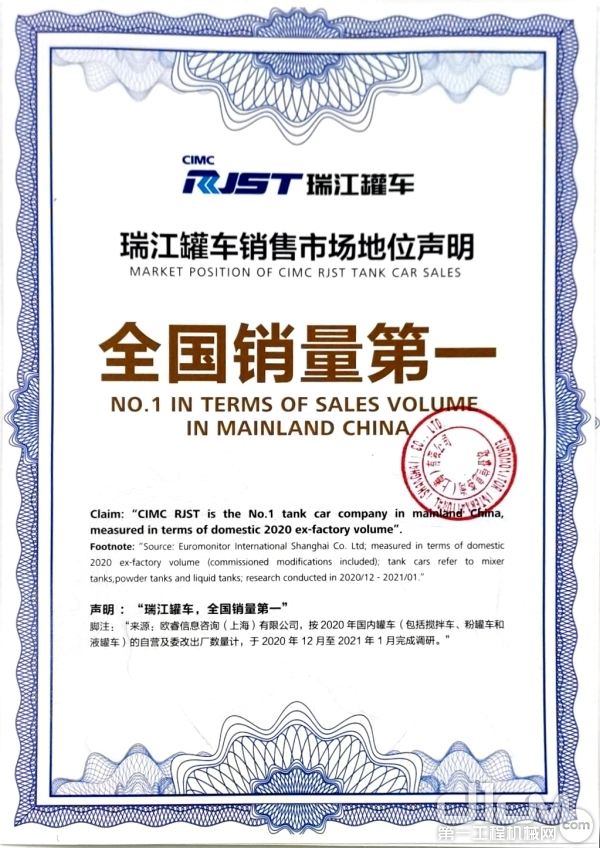 瑞江罐车全国销量第一