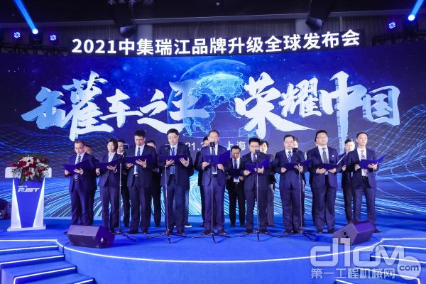 中集瑞江19位代表宣誓