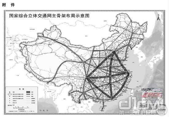国家综合立体交通网主骨架布局示意图(交通部/图)