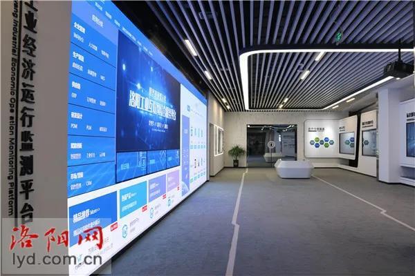 洛阳工业互联网建设