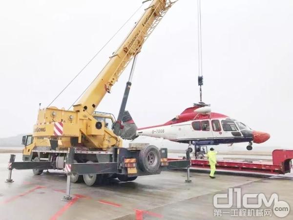 台柳工25吨起重机吊起一架直升机