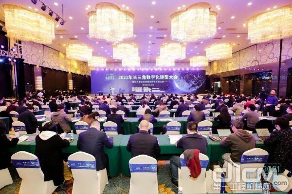 2021年长三角数字化转型大会暨江苏省企业信息化协会年度大会
