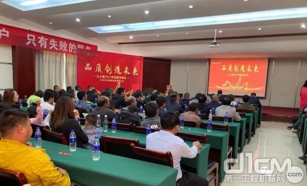 云南巴岗机械设备有限公司与力士德公司于大理逸龙滨海酒店召开会议
