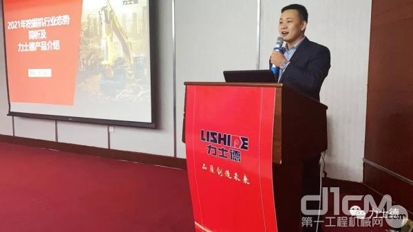 西南大区总监张鑫做产品分享