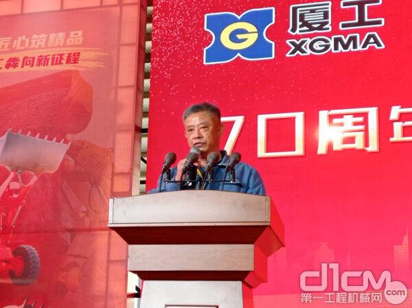 厦工股份公司副总裁洪家庆致欢迎词