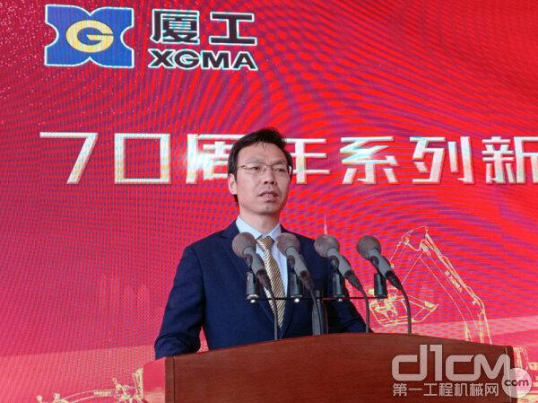 厦工机械股份有限公司研究院院长王文龙做专业解读