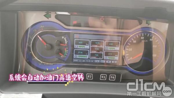 系统会自动加油门高速空转