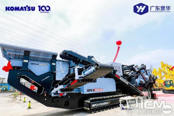 MPEX-I1300RSX履带移动破碎筛分产品