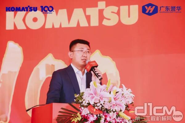 广东誉华工程机械有限公司总经理朱铎华先生致辞