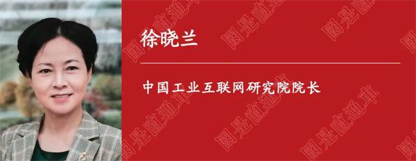 中国卡脖子问题怎么解