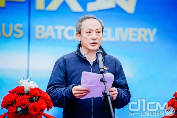 徐工有限董事长王民讲话