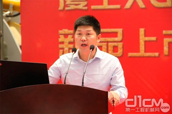 厦工总裁林春明在新品发布会上致辞