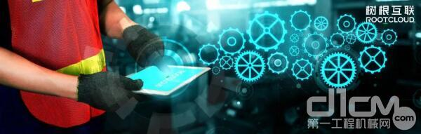 新华社《全球连线》栏目海外版于日前聚焦广东制造数字化转型成果