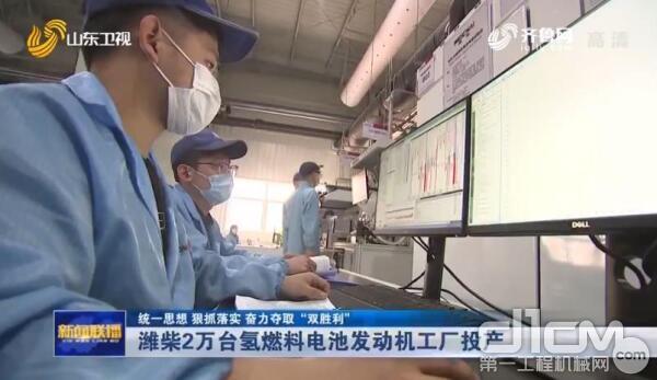 潍柴2万台氢燃料电池发动机工厂投产