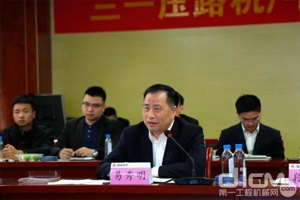 三一泵送事业部副总经理易秀明先生讲话
