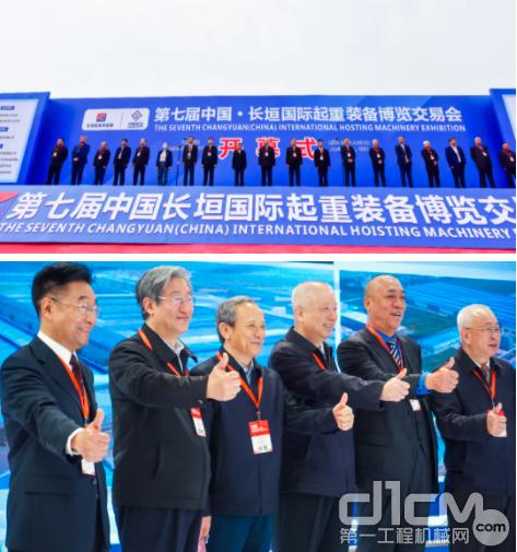 第七届中国·长垣国际起重装备博览交易会在河南新乡盛大开启