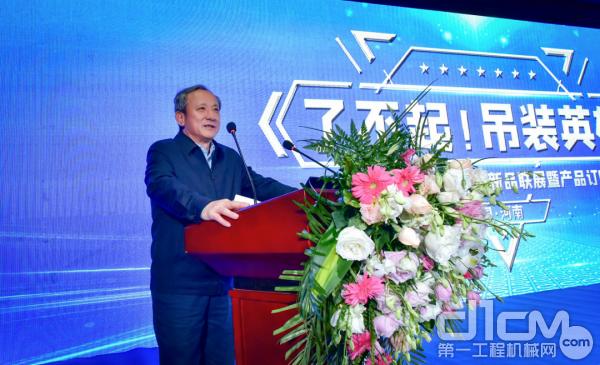徐工集团董事长王民分享工程起重机产业发展的体会感触