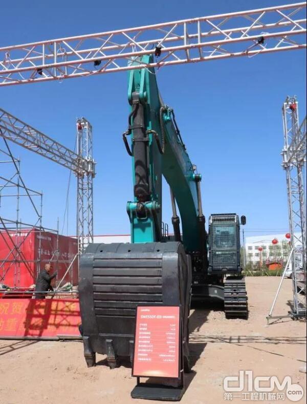 山河智能电动挖掘机SWE550F-ED