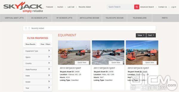 斯凯杰科(SKYJACK)推出二手设备拍卖网站