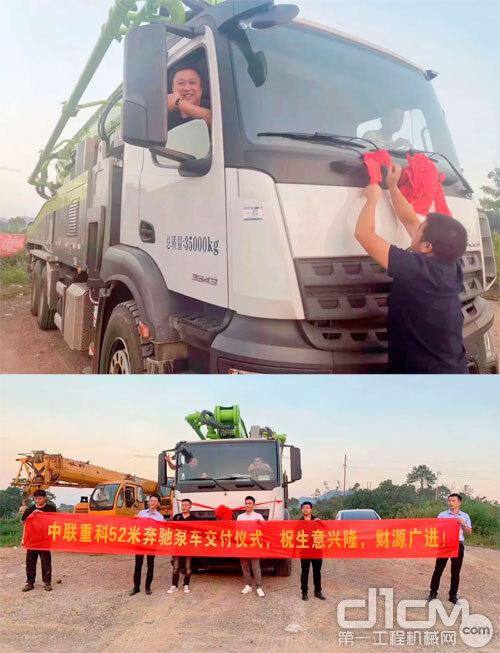 客户喜提中联重科52米奔驰底盘泵车