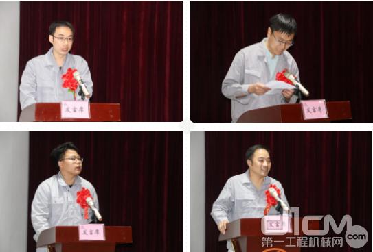 4名受表彰代表上台发言