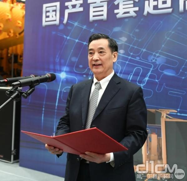中国煤炭机械工业协会理事长杨树勇致辞