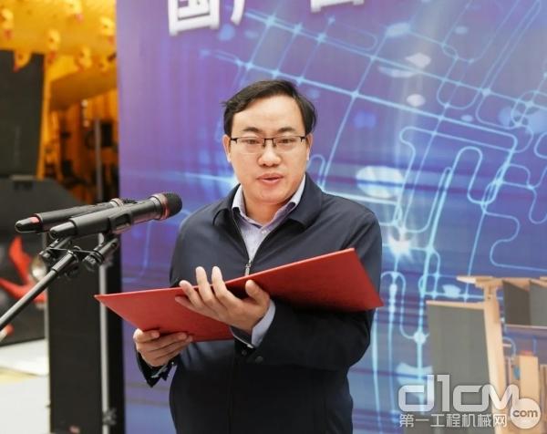 国能神东煤炭集团上湾矿副总工程师王富强致辞