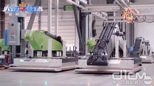 """△中联重科土方机械的""""机器人工友"""""""