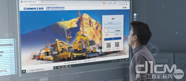 2020年上海<a href=http://news.d1cm.com/special/baumachina/ target=_blank>宝马展</a>上,徐工面向全球客户发布X-GSS数字化备件服务系统,为全球客户提供一个精准、增值、满意的全生命周期数字化服务系统