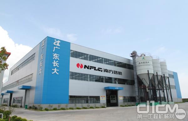广东长大中山集料工厂