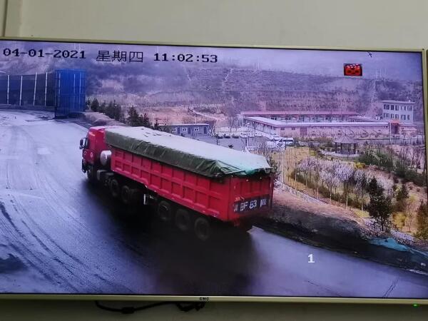 洗煤厂(配煤厂)场区作业可视化看板