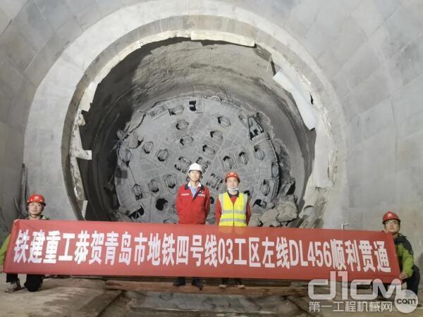 TBM顺利贯通隧道