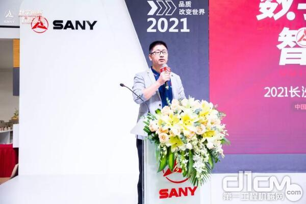 湖北武汉经销商总经理王宝珠发表讲话