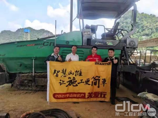 山推股份服务人员来到了位于广西崇左市赵老板的施工地点