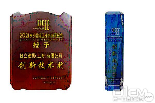 """日立建机ZX490LCH-5A打桩机和ZX75-5A液压挖掘机荣获""""金齿轮创新技术奖"""""""