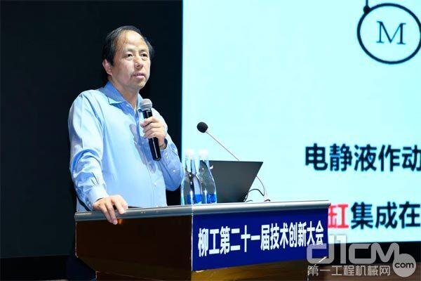 中国工程院院士、流体传动与控制领域专家杨华勇