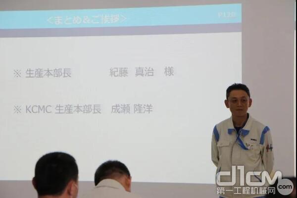 神钢建机(中国)成濑本部长总结