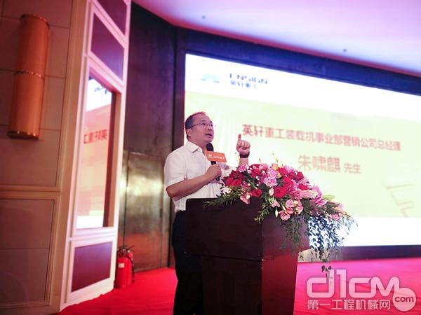 装载机营销公司朱啸麒总经理表示欢迎并介绍英轩电动装载机情况