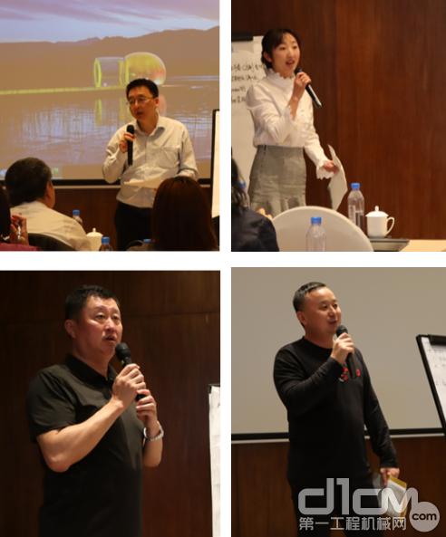 讨论最后由经销商代表对小组讨论结果进行总结和发表。