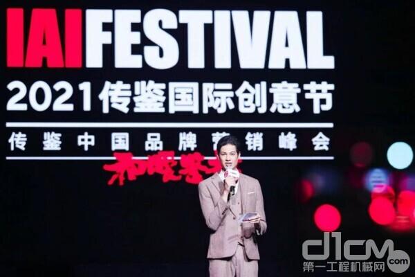 上汽红岩获第21届IAI国际广告两项大奖