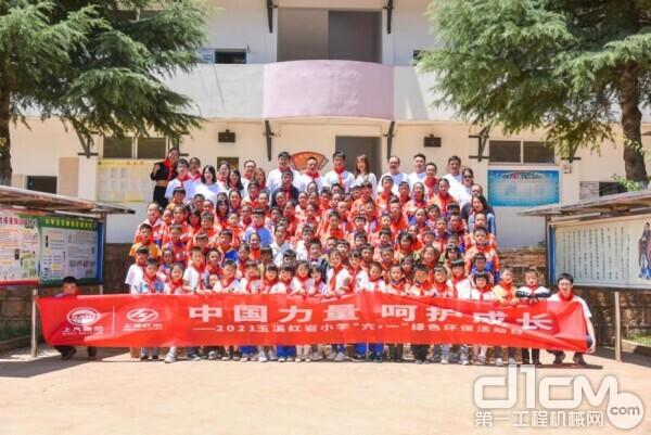 """上汽红岩""""六一·绿色环保活动日""""系列主题活动在玉溪红岩小学启动"""