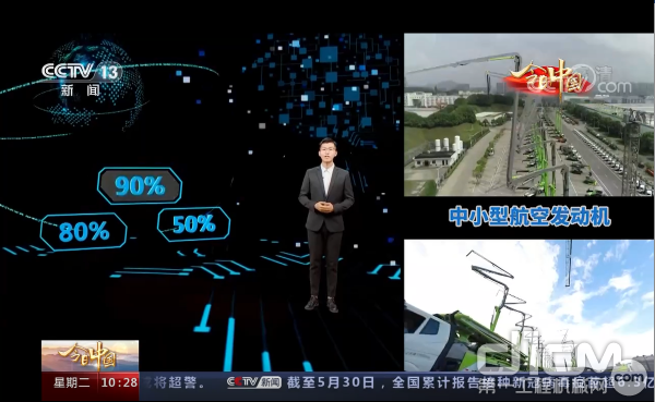 湖南工程机械取得的亮眼数据成果