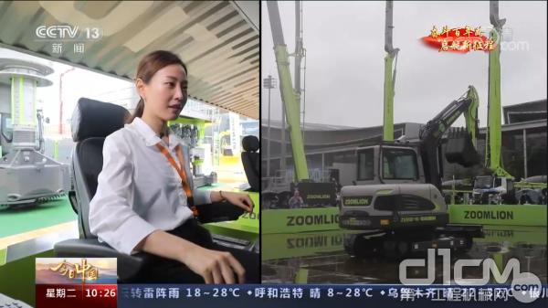 记者体验中联重科5G远程操控挖掘机