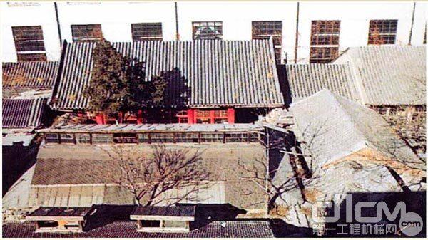 △建设部长沙建筑机械研究院北京旧址