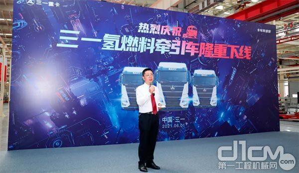 三一重卡研究院副院长、电动化公司负责人王毅
