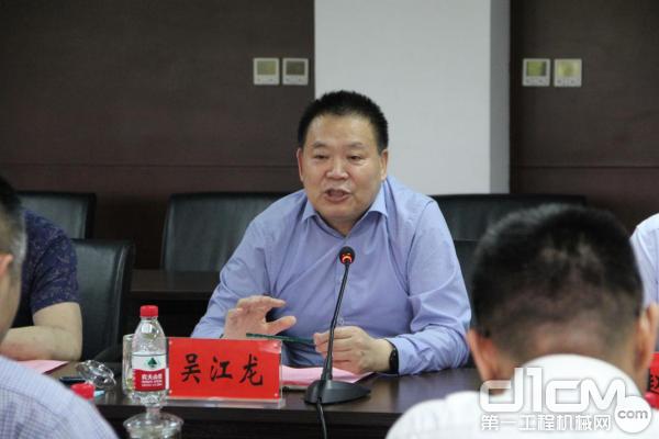 徐工机械副总裁吴江龙介绍了徐工工程机械板块整体上市的意义及进展