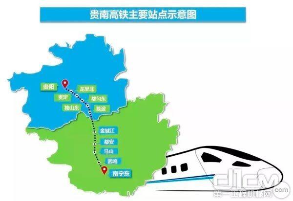 贵南高铁线路图