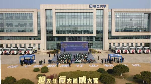 2020年12月,全国首个城市新能源渣土车换电运营示范项目在徐州启动。