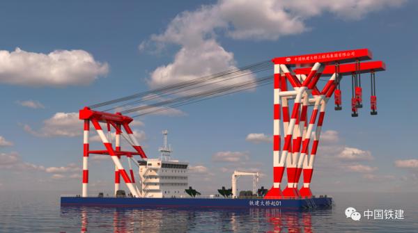 """2200吨起重船——""""铁建大桥起1""""号"""